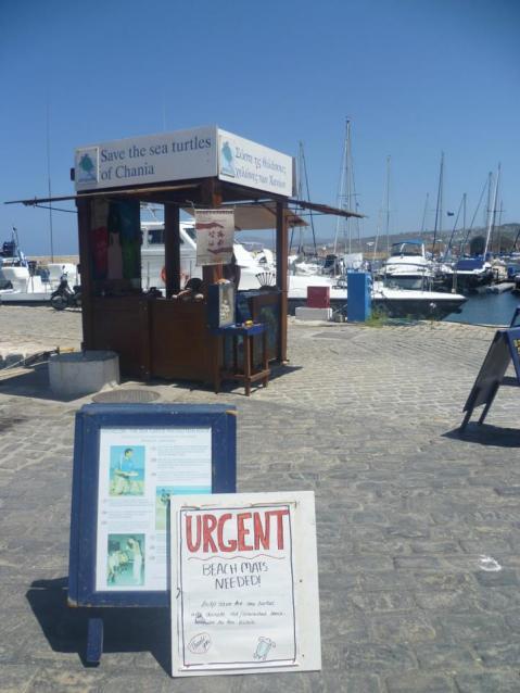 Info kiosk